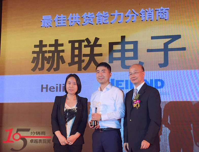 Heilind Asia Wins 2015 ESM-China Distributor Survey Award | Heilind Asia